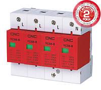 Ограничитель импульсных перенапряжений на DIN-рейку YCS6-B, 4Р (3P+N), CNC
