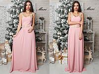 Платье модное длинное в пол с отделкой из цветов масло 4 цвета SMmil1976
