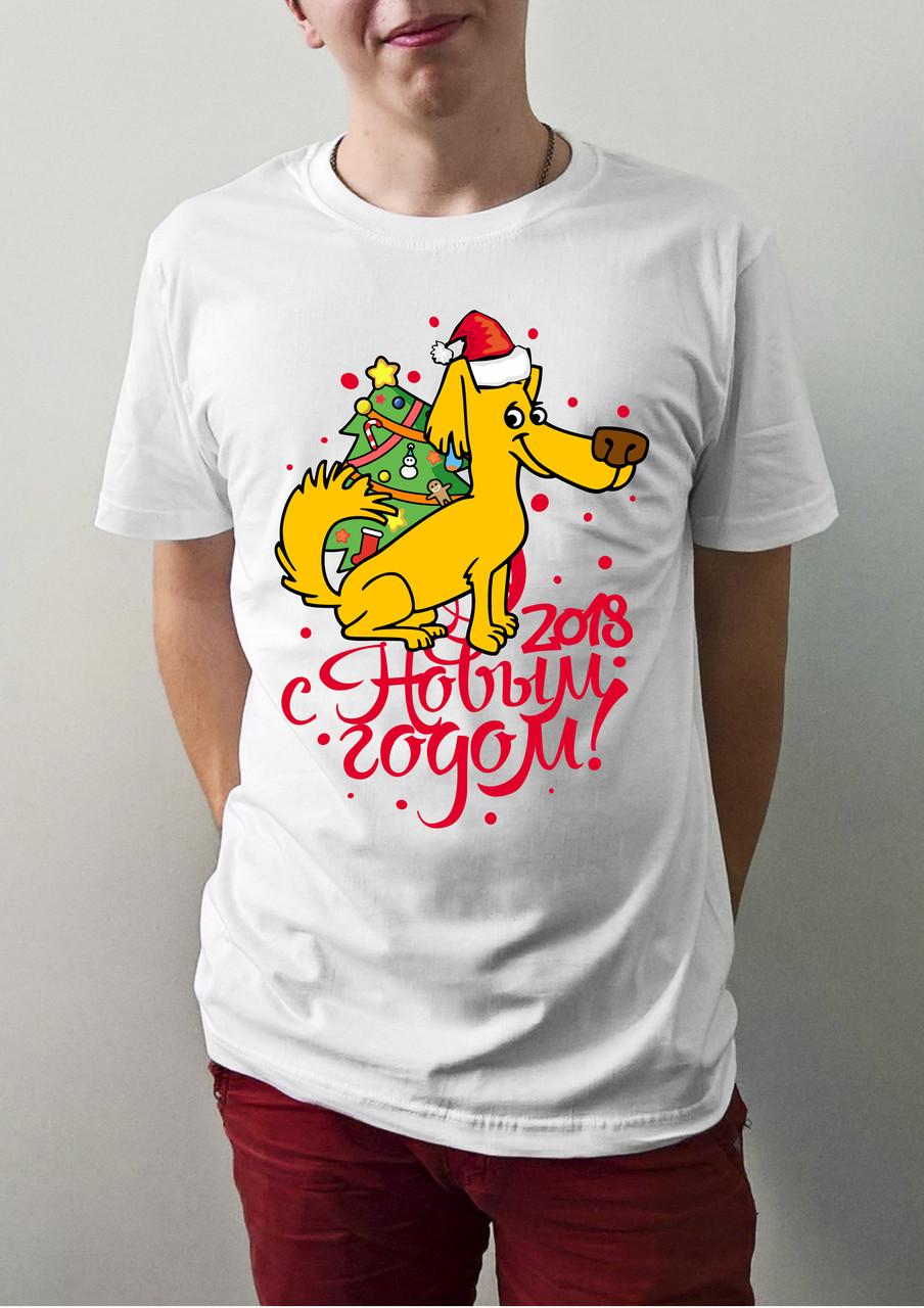 """Мужская футболка """"С Новым Годом"""""""