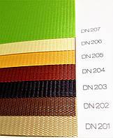 Ткань для тканевых роллет день-ночь  DN-200