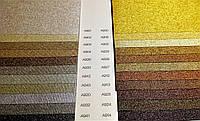Ткань отражающая солнце и тепло А 900, фото 1