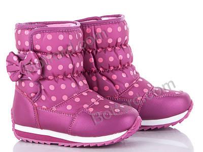 Дутики Эльффей B18150-3 pink