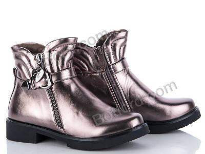 Ботинки подросток Эльффей IX37-L371 bronze