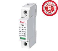 Ограничитель импульсных перенапряжений на DIN-рейку YCS7, 1Р, CNC