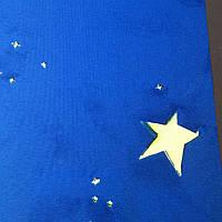 Ткань для рулонных жалюзи Звездное небо   В 300, фото 1