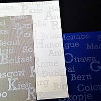 Ткань для тканевых роллет Слова  В 900, фото 1