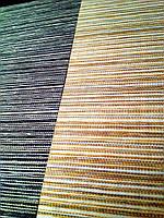 Ткань для рулонных жалюзи Маракешь, фото 1