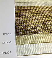 Ткань день-ночь  DN 300, фото 1