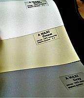 Ткань для тканевых роллет  А-Макси широкая 3000мм, фото 1