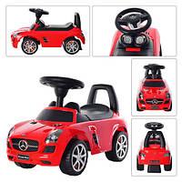 Машинка для катания детей Z 332-3,  66-38,5-29см