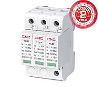 Ограничитель импульсных перенапряжений на DIN-рейку YCS7, 4Р (3P+N), CNC