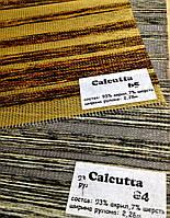 Натуральная ткань для роллет Калькутта