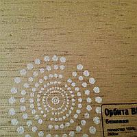 Тканина непрозора блекаут Орбіта, фото 1