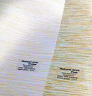 Натуральная ткань для роллет Натурал