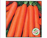 Морковь Памела (0,5кг)