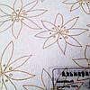 Ткань для  роллет Альмерия