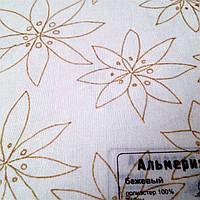 Ткань для  роллет Альмерия, фото 1