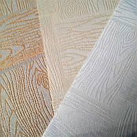 Ткань для  роллет Дриада, фото 1