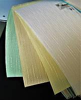 Жалюзи тканевые вертикальные Ватер, фото 1