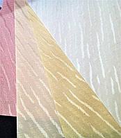 Жалюзи тканевые вертикальные Нью Дюнес, фото 1