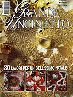 "Журнал по вязанию. ""Grande Uncinetto""  , фото 1"