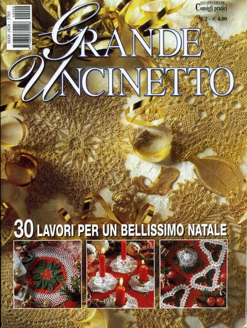"Журнал по вязанию. ""Grande Uncinetto"""