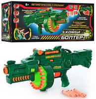 Пулемет с мягкими пулямиLimo Toy 7001
