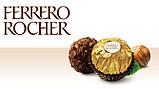 КОНФЕТЫ FERRERO ROCHER COLLECTION, 172 g Италия , фото 2