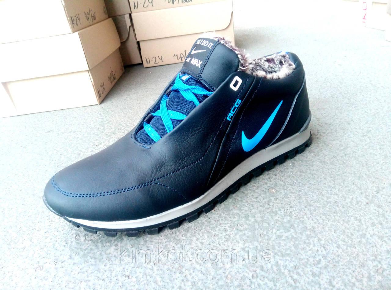 75457ffc3 Зимние кожаные мужские ботинки Nike 40-45 р-р: продажа, цена в ...