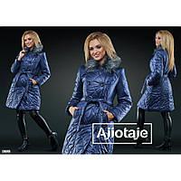 Пальто женское плащевка синтепон Нели 795