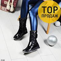 Женские зимние дутики на липучке, черного цвета / сапожки женские, кожаные, удобные, модные