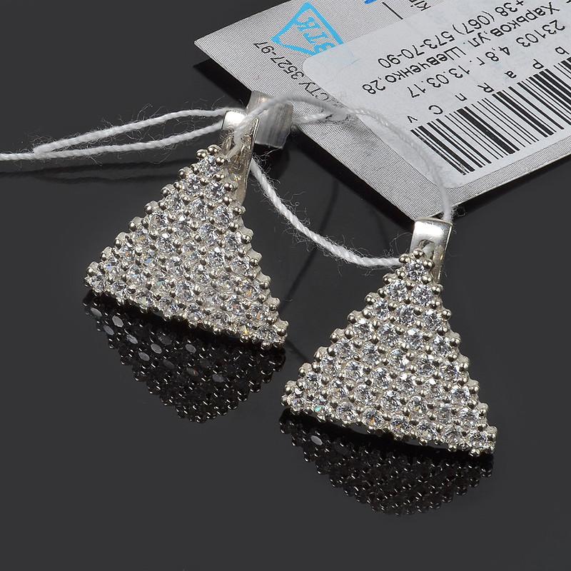 Серебряные серьги Треугольнички