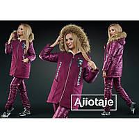 Куртка женская стильная теплая №797