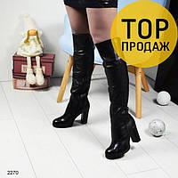 Женские ботфорты на высоком каблуке, черного цвета / сапоги высокие женские кожаные, удобные, модные