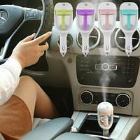 Автомобильный увлажнитель очиститель воздуха, мини ароматерапия. Хорошее качество. Удобный. Код: КДН2739