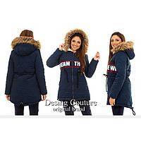 Парка куртка женская 821