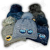 Детский комплект - вязаная шапка с помпоном и шарф Ambra (Польша)