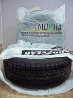 Пакеты для шин и колес