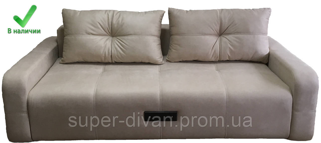 Теодор диван