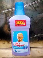 """Моющая жидкость для полов и стен """"Лавандовое спокойствие"""" Mr. Proper 0.5л"""