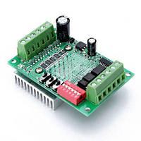 Драйвер шагового двигателя 10-35В TB6560, Arduino. Высокое качество. Практичный дизайн. Купить. Код: КДН2744