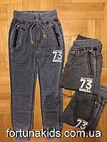Спортивные брюки для мальчиков F&D 8-16 лет