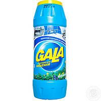 Gala чистящий для кухні 500g