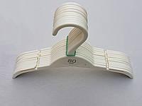 Плечики детские пластмассовые DTI255 цвета слоновой кости, 25,5 см, 10 штук в упаковке