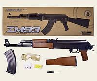 Игрушка Автомат ZM 93 металлический, с очками и пулями в комплекте