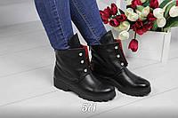 Женские зимние чёрные ботиночки Herm@s