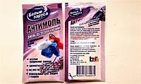 """Средство от моли Белые паруса """"Антимоль"""" дезодорирующее (пластинка)"""