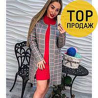 Женский кардиган, серый, модный, теплый / женские кардиганы, с принтом, 2018