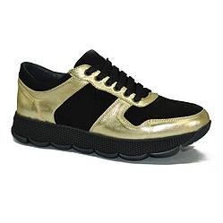 Кроссовки SP Ultra золотые 36-39