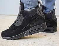 Кросівки зимові Nike Air Max 90 Sneakerboot чорні